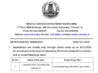 TN MRB Lab Technician (LT) Grade-III Notification 2019-20 – Previous Papers