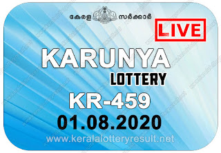 kerala lottery result, kerala lottery kl result, yesterday lottery results, lotteries results, keralalotteries, kerala lottery, (keralalotteryresult.net), kerala lottery result live, kerala lottery today, kerala lottery result today, kerala lottery results today, today kerala lottery result, Karunya lottery results, kerala lottery result today Karunya, Karunya lottery result, kerala lottery result Karunya today, kerala lottery Karunya today result, Karunya kerala lottery result, live Karunya lottery KR-459, kerala lottery result 01.08.2020 Karunya KR-459 01 August 2020 result, 01 08 2020, kerala lottery result 01-08-2020, Karunya lottery KR-459 results 01-08-2020, 01/08/2020 kerala lottery today result Karunya, 01/08/2020 Karunya lottery KR-459, Karunya 01.08.2020, 01.08.2020 lottery results, kerala lottery result August 01 2020, kerala lottery results 01th August 2020, 01.08.2020 week KR-459 lottery result, 01.08.2020 Karunya KR-459 Lottery Result, 01-08-2020 kerala lottery results, 01-08-2020 kerala state lottery result, 01-08-2020 KR-459, Kerala Karunya Lottery Result 01/08/2020