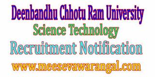 DCRUST (Deenbandhu Chhotu Ram University of Science and Technology) Recruitment Notification 2016