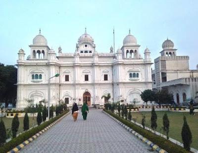 State Gurudwara