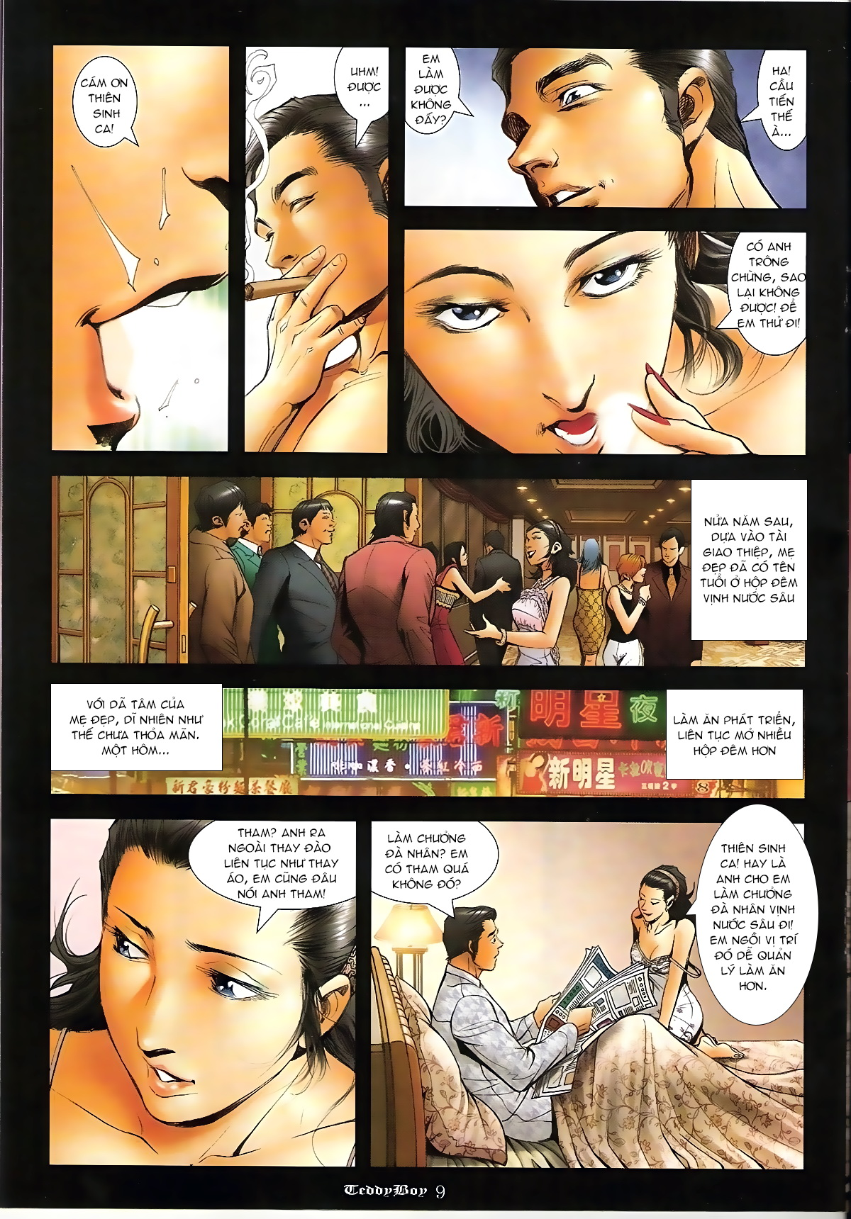 Người Trong Giang Hồ - Chapter 1262: Tưởng Thiên Sinh và Mẹ Đẹp - Pic 8