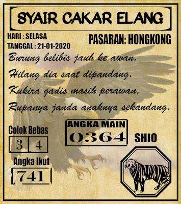 SYAIR HONGKONG 21-01-2020
