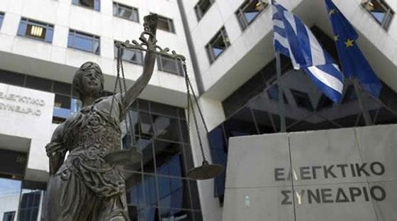 """Ηχηρό """"χαστούκι"""" στα Fake News δίνει το Ελεγκτικό Συνέδριο Ελλάδας"""