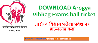 Maha Arogya Admit Card 2021,Maharashtra Arogya Vibhag Hall Ticket 2021,arogya vibhag bharti admit card,Bharti Hall Ticket for Arogya Vibhag