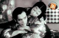Cuentos De La Luna Pálida (1953) - Cine para invidentes