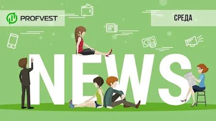 Новостной дайджест хайп-проектов за 10.03.21. Редизайн CrowdWiz!