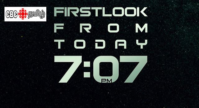 சிவகார்த்திகேயனின் புதிய படமான அயலான் படத்தின் ஃபர்ஸ்ட் லுக் போஸ்டர் வெளியானது !!!