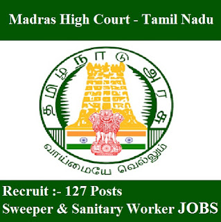 Madras High Court, Tamil Nadu, TN, High Court, 10th, Sweeper, Sanitary Worker, freejobalert, Sarkari Naukri, Latest Jobs, hc madras logo