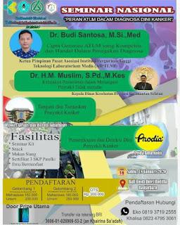 Seminar Nasional IKM-BPOM TLM POLTEKKES BANJARMASIN Tahun 2019