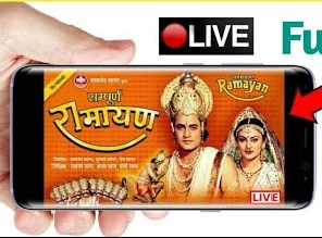 How To Watch Ramayan On Mobile | Live Online Ramayan On DD National