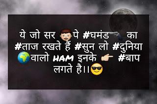 Boys Attitude Status Hindi 2019