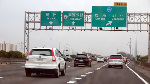 中秋連假前3天0至5時國道暫停收費 高公局:國5恐塞車