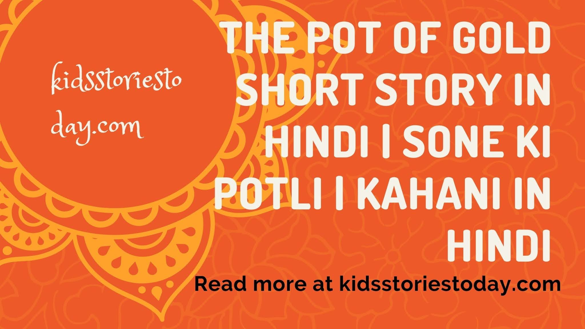 The Pot of Gold Short Story in Hindi  Sone Ki potli  Kahani in Hindi
