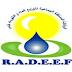 وظائف |الوكالة المستقلة الجماعية لتوزيع الماء والكهرباء بفاس: مباريات توظيف في عدة مناصب - 35 منصبا. الترشيح قبل 12 مارس 2019