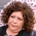 Χριστίνα Τσάφου: «Με στεναχώρησαν πολύ, με αηδίασαν... Η Τζένη Μπότση είναι φίλη μου και μου είχε μιλήσει» (video)