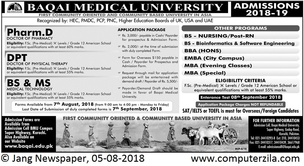 Baqai Medical University Admissions Fall 2018