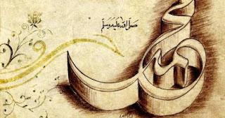 Sejarah dan Esensi Peringatan Maulid Nabi Muhammad SAW
