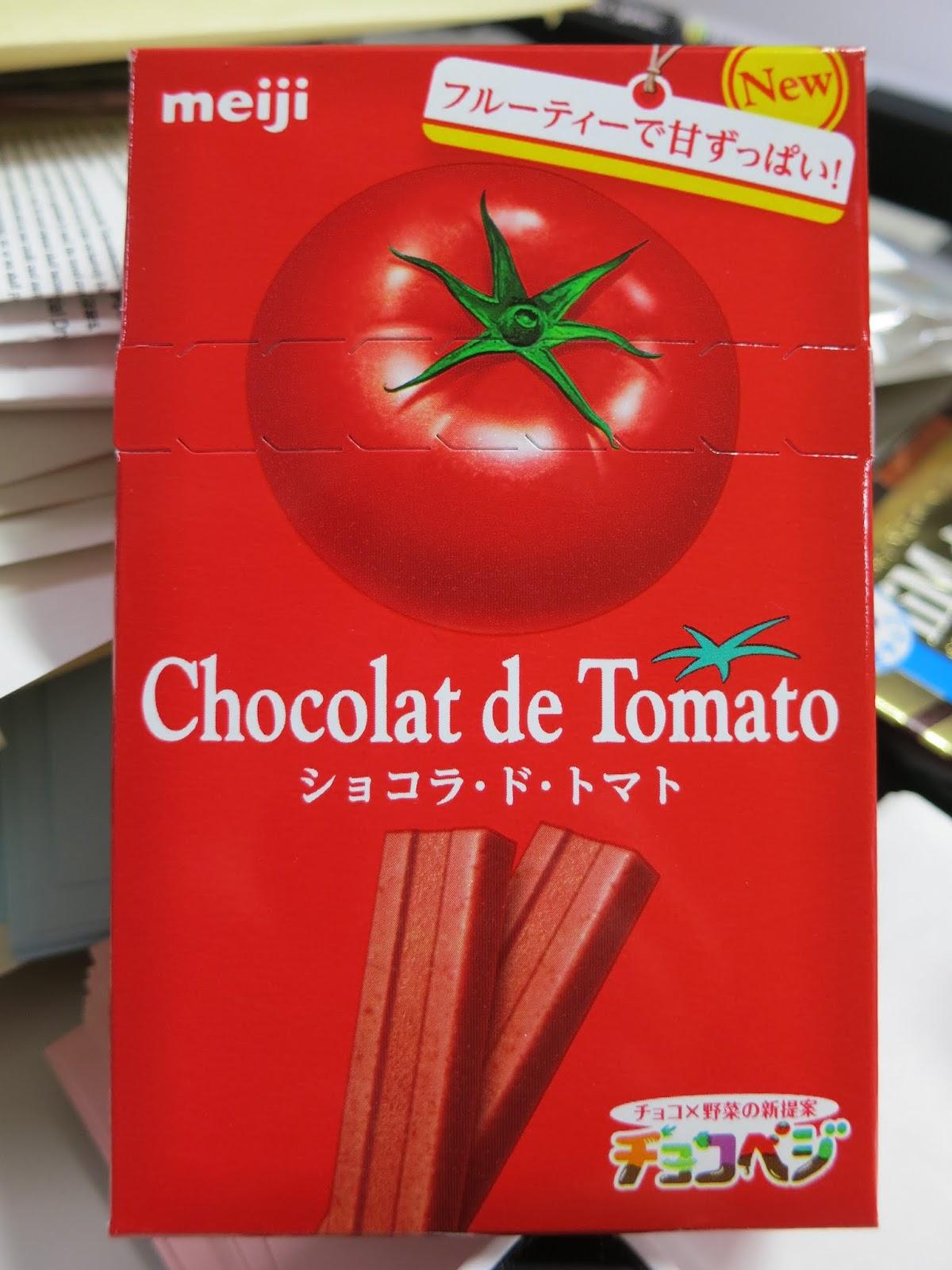tomato chocolate weird jonas extraordinary sapporo tastes sells coop actually called something still university well