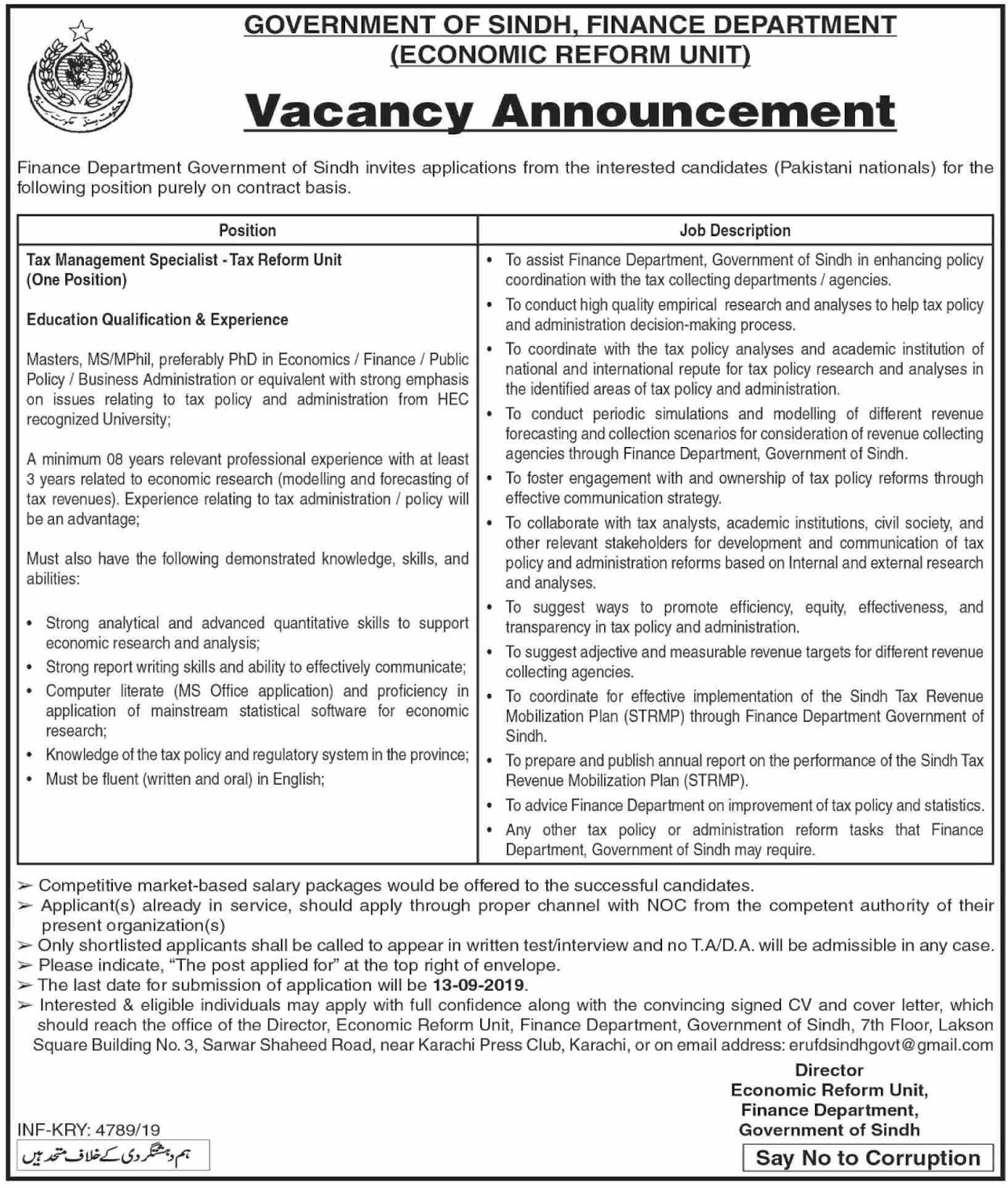 Advertisements for Finance Department Sindh Jobs