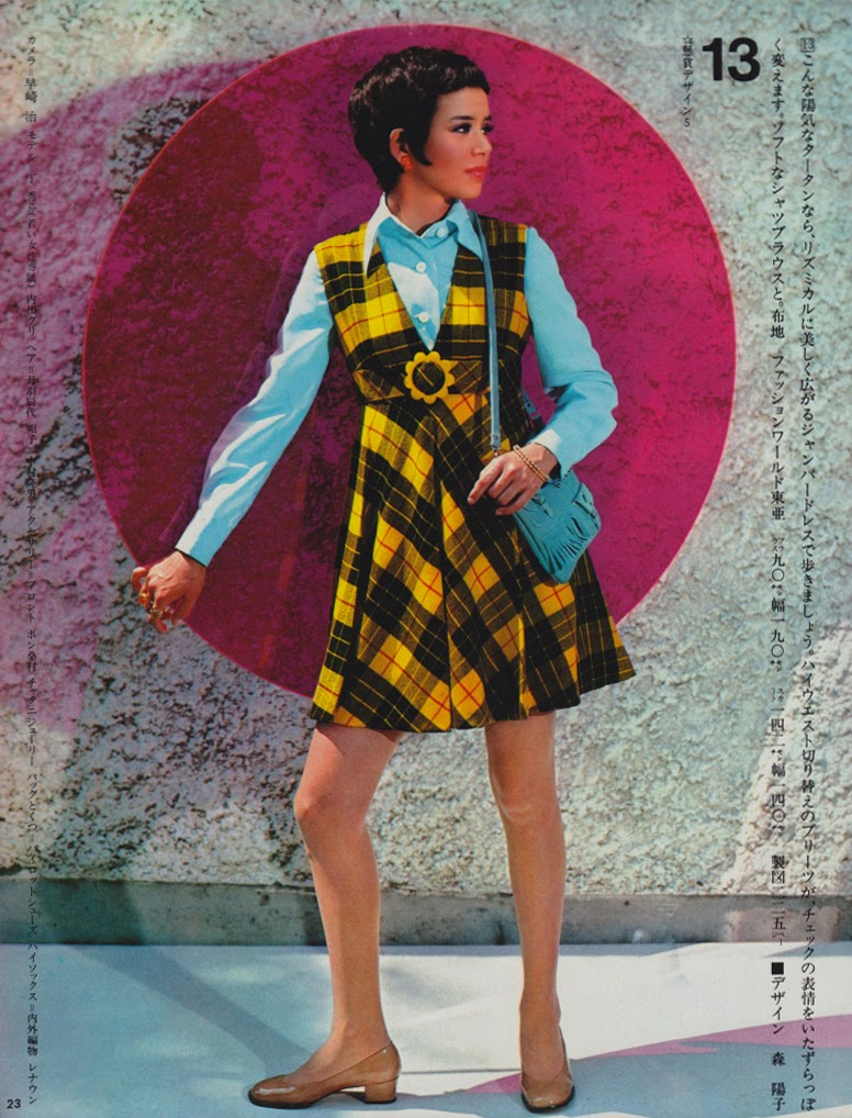 young japanese womens fashion of the late 1960s vintage