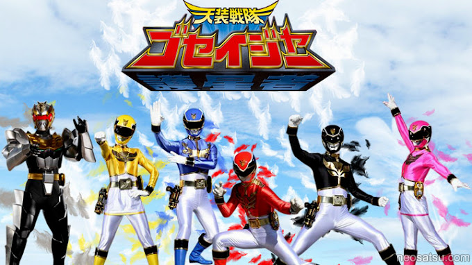 Tensou Sentai Goseiger Batch Subtitle Indonesia