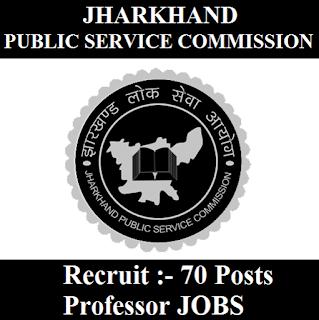 Jharkhand Public Service Commission, JPSC, PSC, Jharkhand, Professor, Post Graduation, freejobalert, Sarkari Naukri, Latest Jobs, jpsc logo
