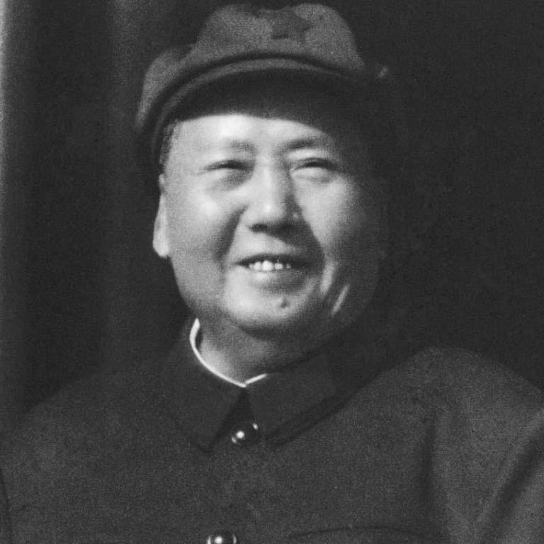 Mao Zedong image webofinfo