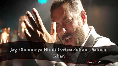 Jag-Ghoomeya-Hindi-Lyrics-Sultan-Salman-Khan