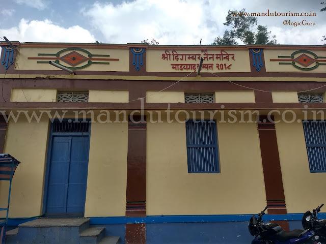 Information about Digambar Jain Mandir Mandu