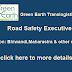 Road Safety Executive Jobs in Bhiwandi - Green Earth Translogistics Pvt. Ltd.
