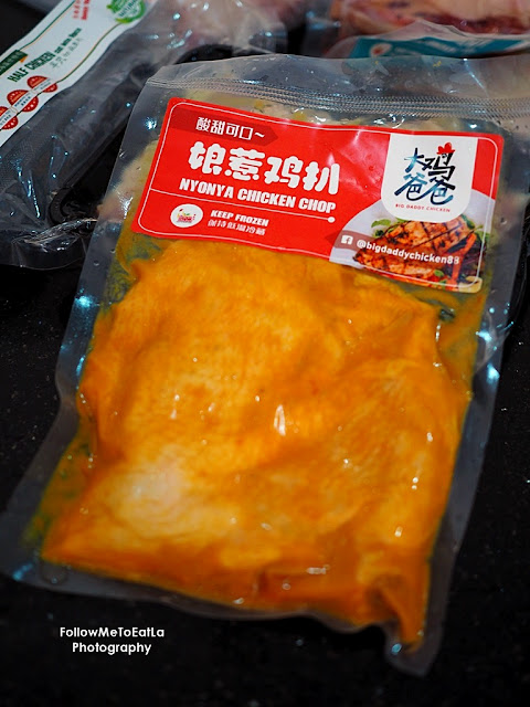 Seaweed Chicken Chop (Nyonya)  RM 13.90