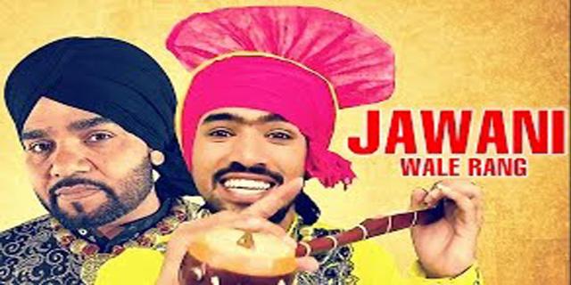 Jawani Wale Rang Lyrics - Vijay Yamla, Surjit Sagar | Punjabi Song 2017
