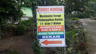 service manusia