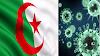 ارتفاع عدد الاصابات بكورونا في الجزائر إلى 230 حالة