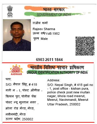 Uttarakhand Map- Download Free Map Of Uttarakhand In Pdf