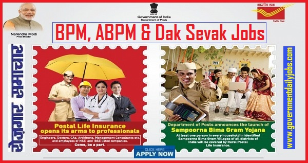 Assam, Bihar, Gujarat, Karnataka, Kerala and Punjab Circles Recruitment 2019 for 10066 BPM, ABPM and Dak Sevak Posts,