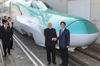 National High Speed Rail Corridor (NHSRC)