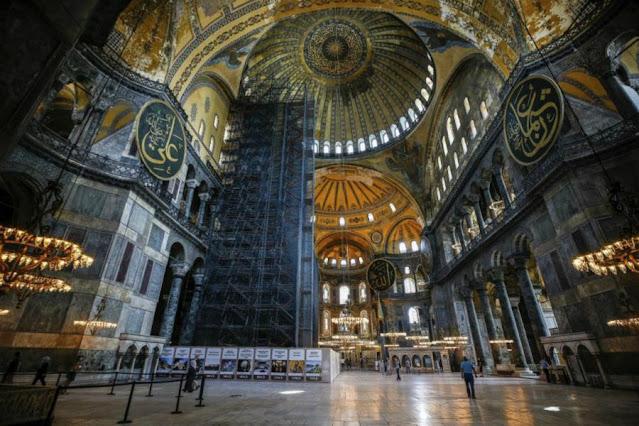 Αγια-Σοφιά, Unesco και Ερντογάν... Τι συμβαίνει;