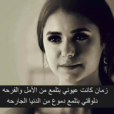 صور بنات حزينة رمزيات بنات حزينه