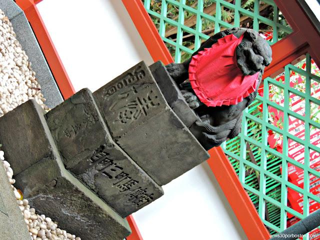Santuario Sanno Inari y Santuario Sarutahiko