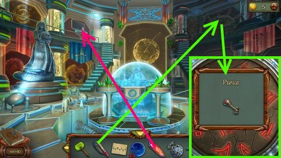 вставляем кристалл и чистим щеткой чтобы забрать рычаг в игре наследие 3 дерево силы