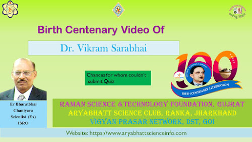 Birth Centenary Celebration of Vikram Sarabhai
