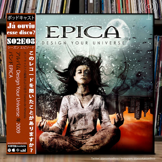 já ouviu esse disco podcast design your universe epica album review critica