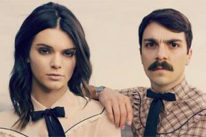 Kirby Jenner: 5 coisas para saber sobre o gênero de Kendall