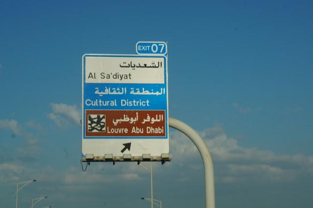 a caminho de Saadiyat Island, endereço do novo Louvre Abu Dhabi