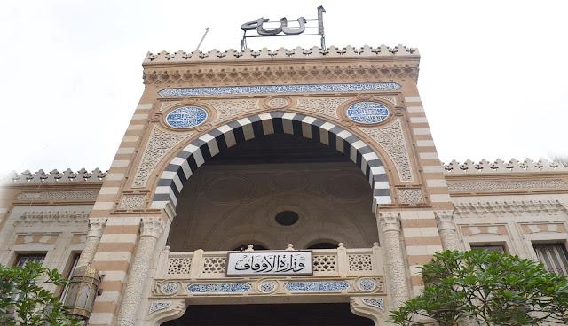 اللهم لا تجعل مصيبتنا فى ديننا .. عاجل اغلاق جميع المساجد فى مصر والغاء صلاة الجمعة