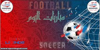 مواعيد مباريات اليوم الجمعة 10/1/2020 والقنوات الناقلة