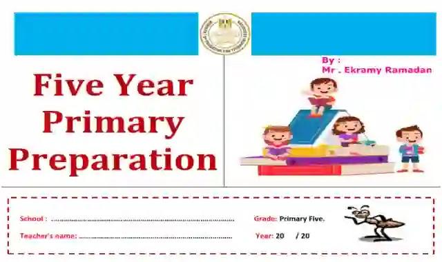 التحضير الالكترني فى اللغة الانجليزية للصف الخامس الابتدائى الترم الاول 2021 اعداد مستر اكرامي رمضان