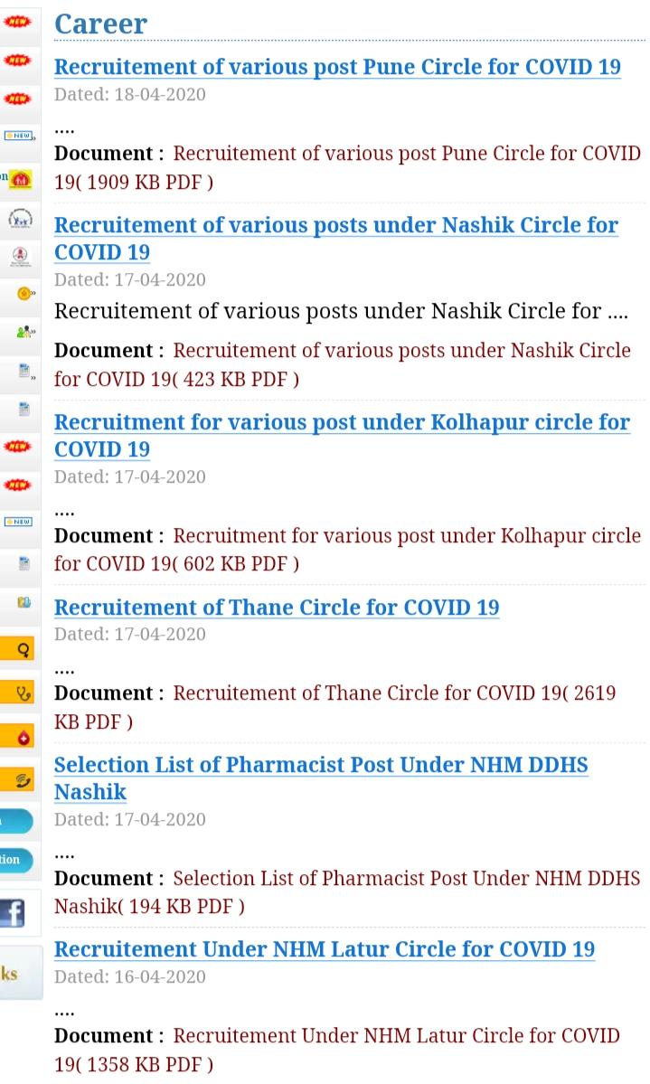 Arogya Maharashtra Recruitment 2020 | 20935 Doctor, Nurse, DEO, Para Medical Vacancies for COVID-19  Vacancies Through Walk-In Interview,arogya.maharashtra.gov.in recruitment 2020  www.arogya.maharashtra.gov.in result  arogya vibhag recruitment 2019  maharashtra arogya vibhag bharti 2019  arogya vibhag recruitment 2020  www.arogya.maharashtra.gov.in 2020  nrhm.maharashtra.gov.in 2019  arogya.maharashtra.gov.i
