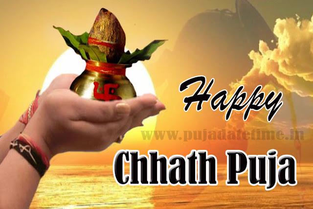 Happy Chhath Puja wishes